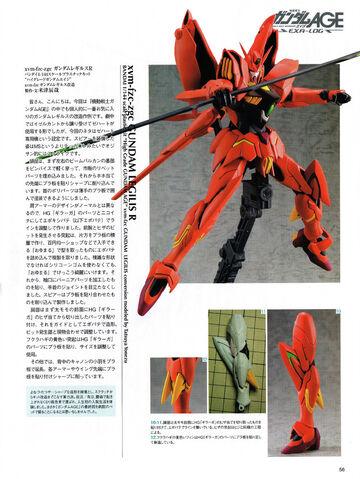 File:Gundam Legilis R 3.jpg