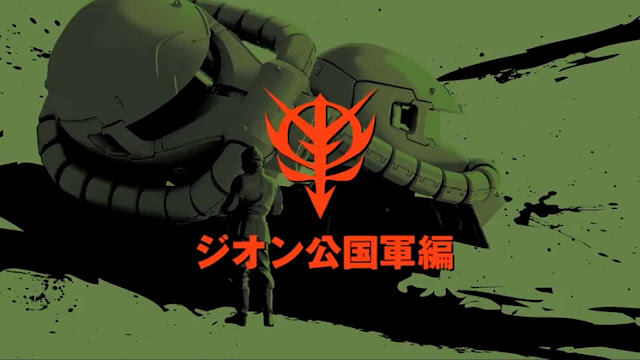 File:GundamkitscollectionSS006.jpg