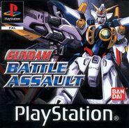 Gundam Battle Assault Pal