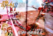 Gundam Build Fighters Document 15