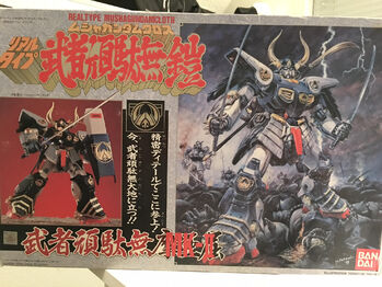 Archivo:Gundam 2.jpg