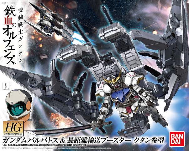 File:HG Gundam Barbatos Kutan Type-III.jpg
