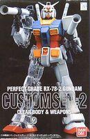PGGundam-CustomSet2