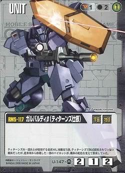 File:Galbaldy β Titans.jpg