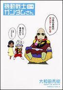 Mobile Suit Gundam-san vol.10