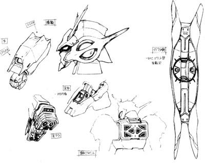 File:Mss-008-thrusters.jpg