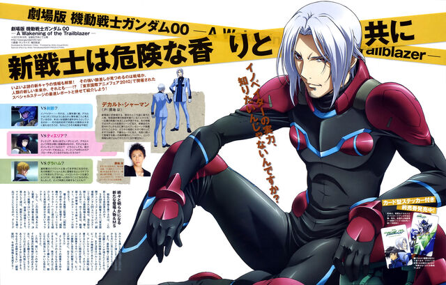 File:Srwhotnews animedia5 002.jpg