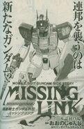 Missing Link (manga) scan 1