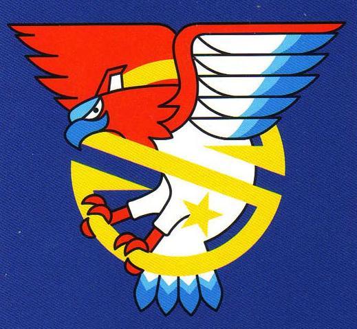 File:Sleggar-logo.jpg