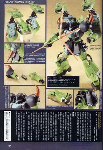 File:Gundam Seed Astray Masters (238).jpg