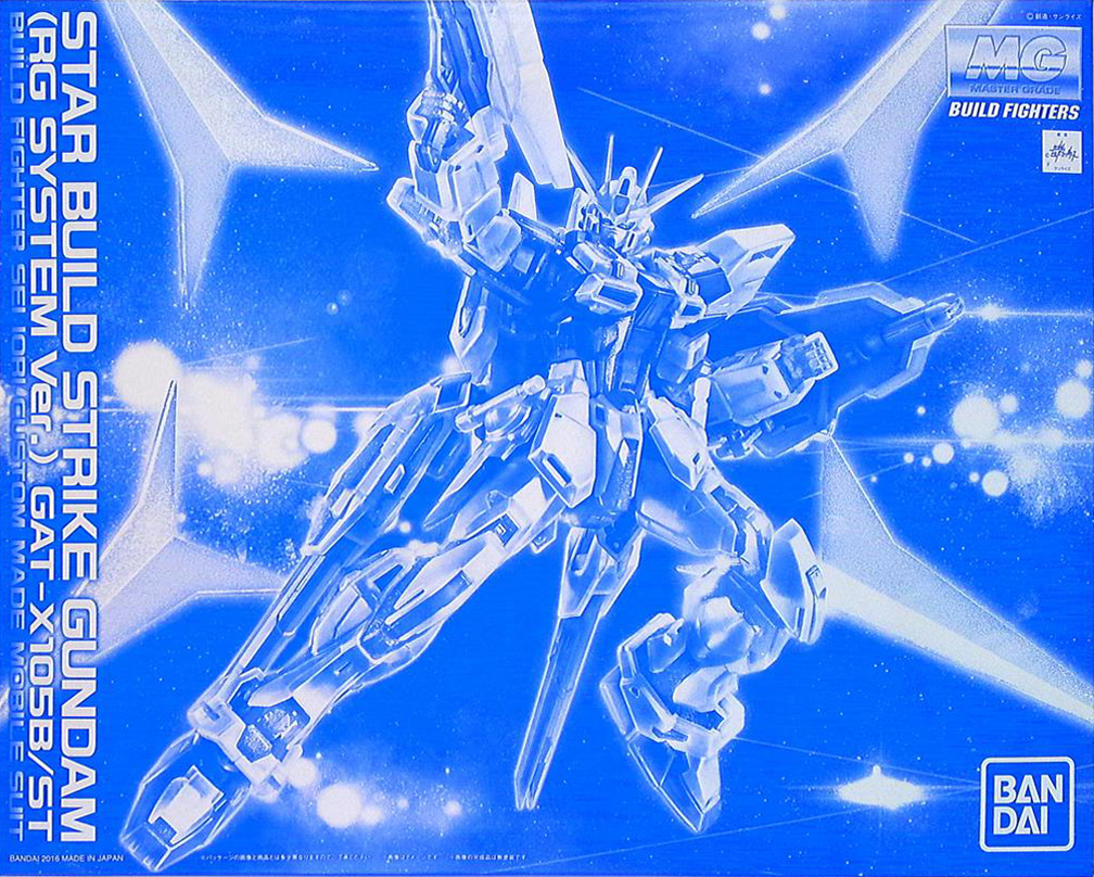 File:MG Star Build Strike Gundam RG System Ver..jpg