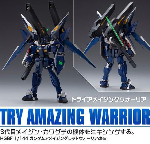 File:Try Amazing Warrior 02.jpg