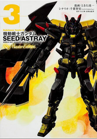 File:SEED ASTRAY Re Master Edition Vol.3.jpg