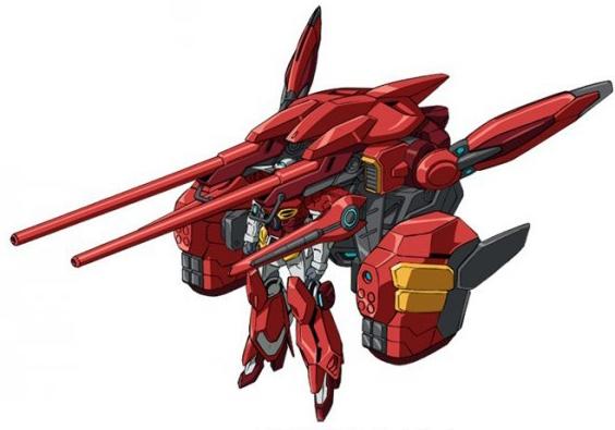 File:Yg-111-assault.jpg
