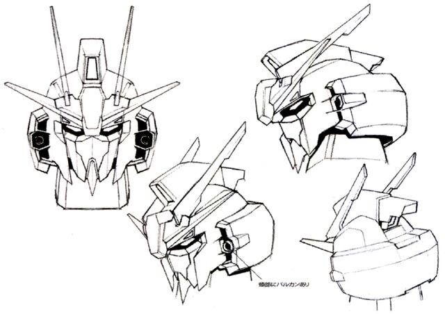 File:Lightning Gundam head.jpg