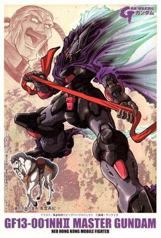 File:Master Gundam Kazuhiko Shimamoto.jpg