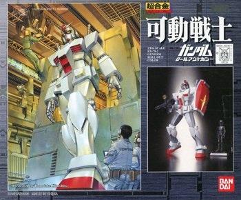 File:Gundam Rollout.jpg