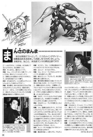 File:Queen mansa mika akitaka.jpeg