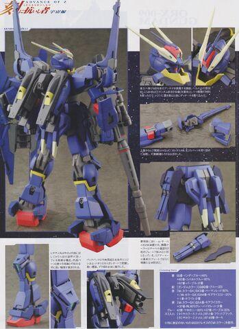 File:12cScratch build - Gundam (Skoll) 2.jpg