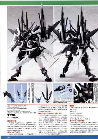 File:Gunpla love masakado.jpeg