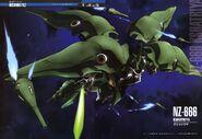 Kshatriya Gundam Perfect File