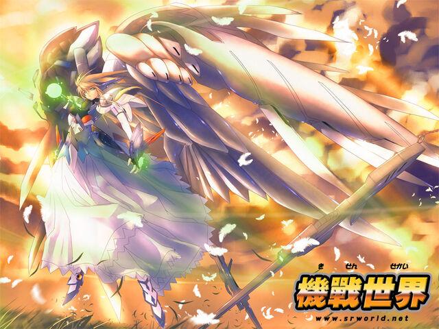 File:Wing-custom-girl.jpg