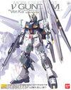 Nu Gundam ver KA MG Box Art