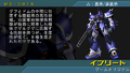 Thumbnail for version as of 01:52, October 23, 2013