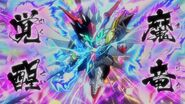 Zero Gundam Version 2