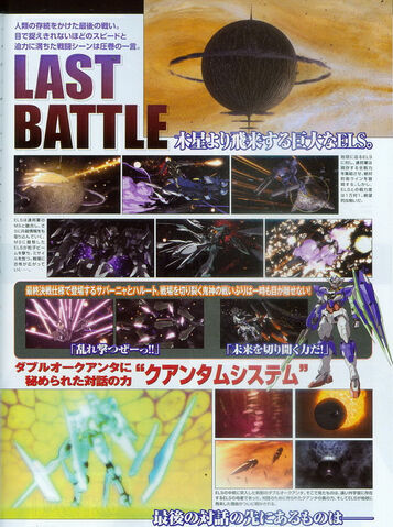 File:Gundam Ace (Dec. Issue) Gundam 00 Movie1.jpg