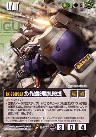 File:RX-78GP02A - Gundam GP02A (Type-MLRS) - Gundam War Card.jpg