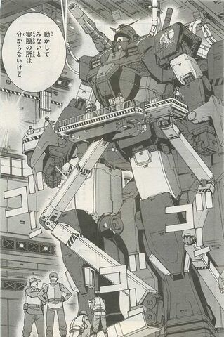 File:MSV-R FA-78-2 Heavy Gundam.jpg
