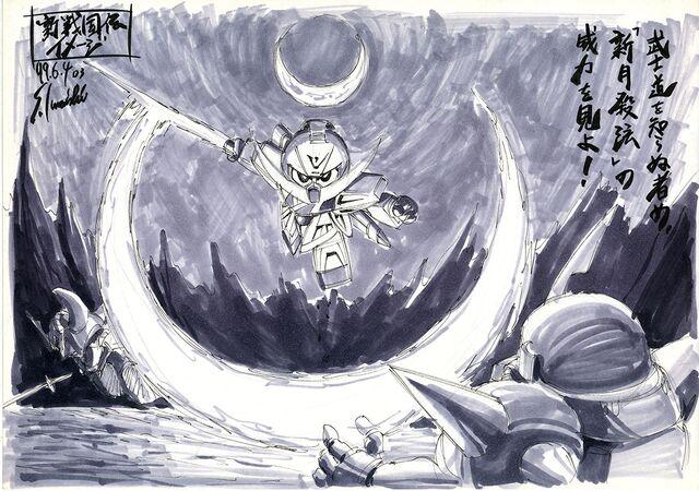 File:Sengokuden 4.jpg