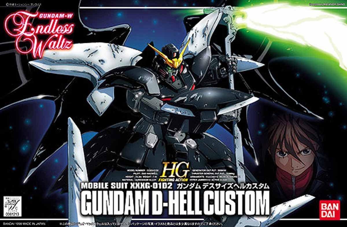 File:Gundam Deathscythe Hell Custom.jpeg