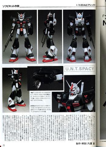 File:Gundam NT-3 2.jpeg