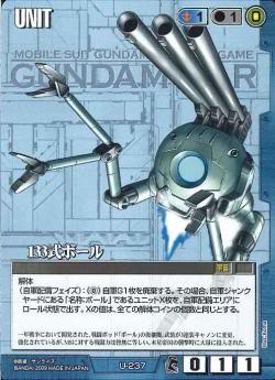 File:133 Ball Gundam War.jpg