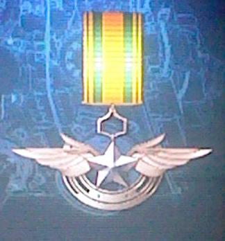 File:MS Pilot Emblem.png