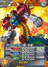 JDG-00X2(R)01.jpg
