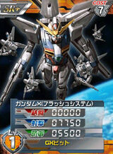 GX-9900(FS)01.jpg