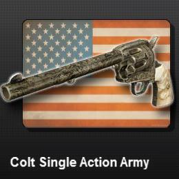 File:Colt sa army.jpg