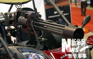 slostin machine gun