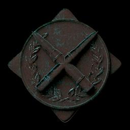 File:Gunner Badge1.png