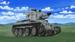 Continuation tank