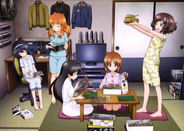 File:Yukari Room.jpg