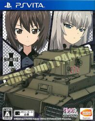 13-KMM Cover