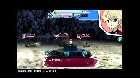 Girls und Panzer game gameplay PV 1