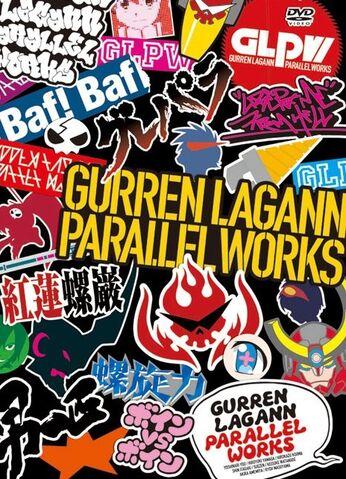 File:GURREN LAGANN PARALLEL WORKS.jpg