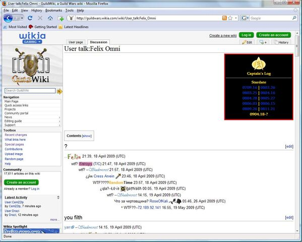 File:Contentsbox1.jpg