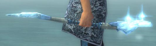 File:Water Wand.jpg