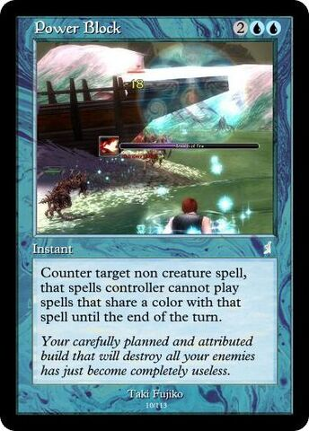 File:Taki's Power Block Magic Card.jpg
